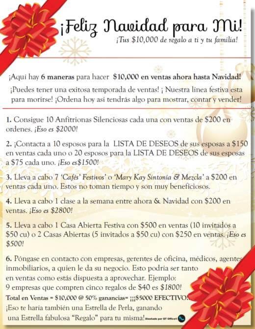 Spanish merry christmas to me